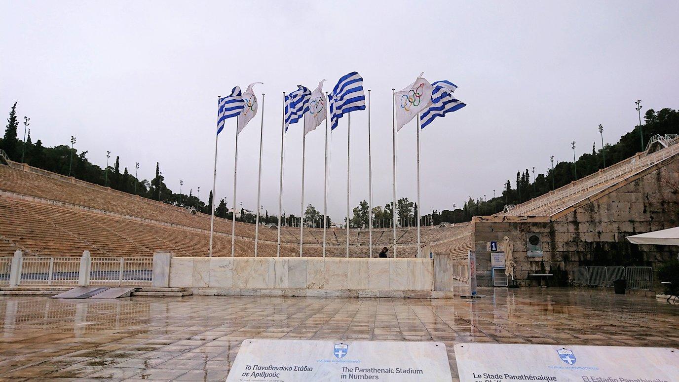 アテネ市内のパナティナイコ・スタジアムを見学3