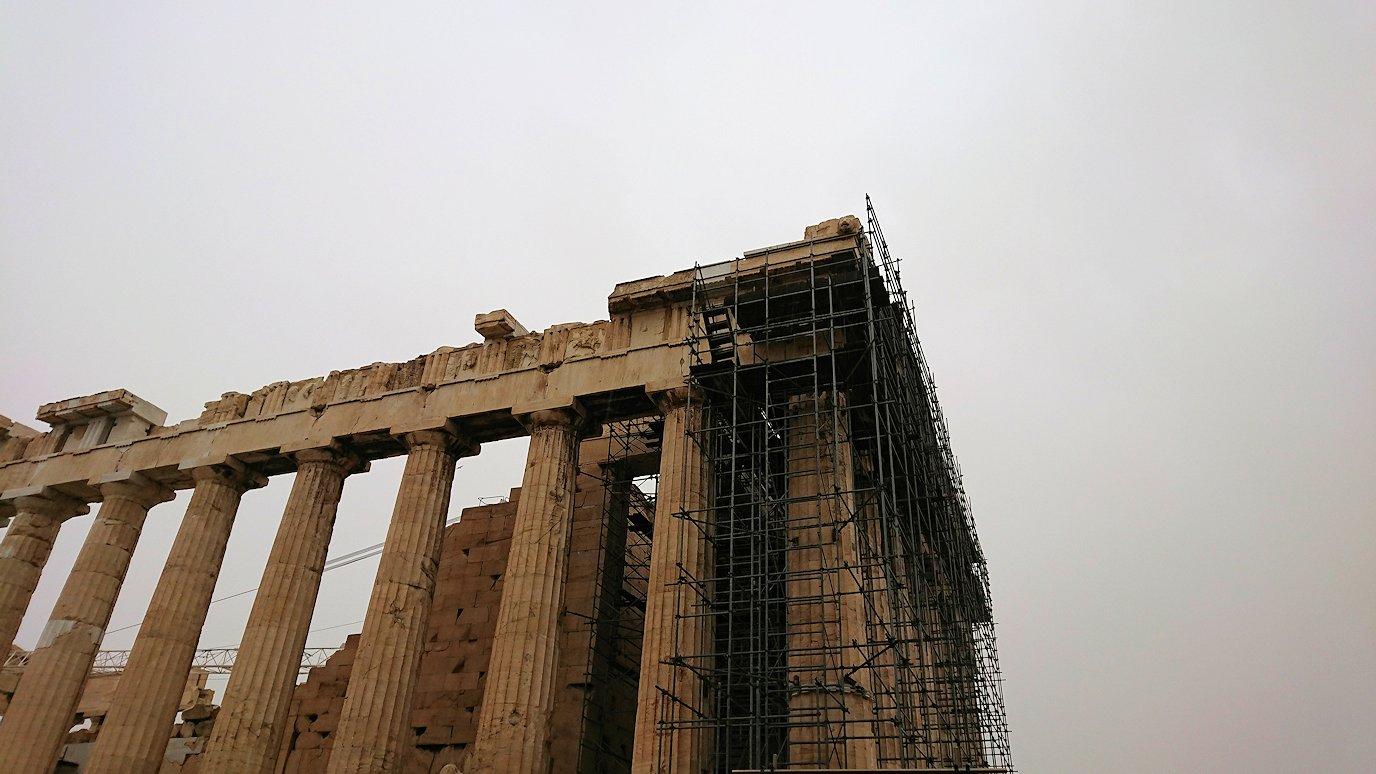 アクロポリス遺跡のパルテノン神殿を再び見てみる