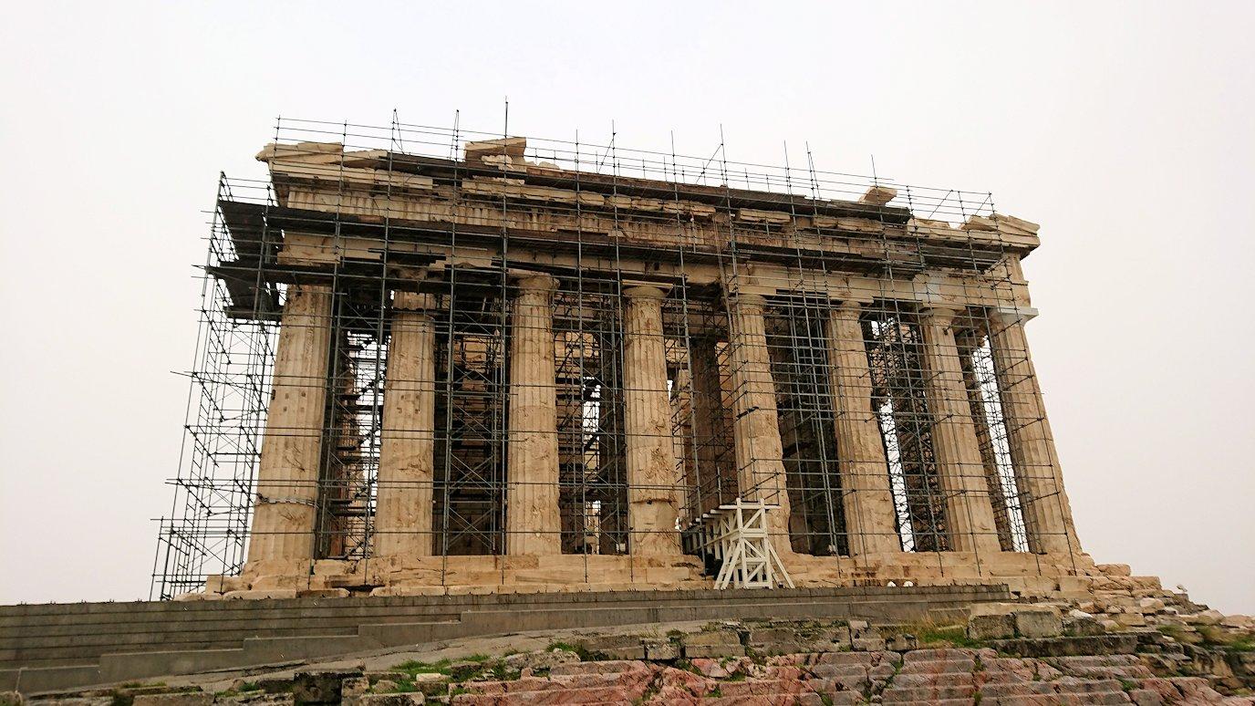 アクロポリス遺跡のパルテノン神殿を再び見てみる2