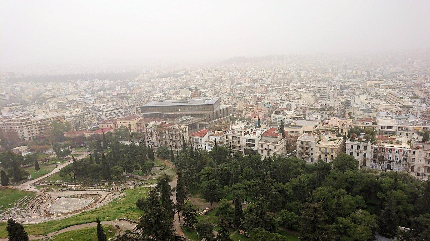 アクロポリス遺跡のパルテノン神殿を再び見てみる8