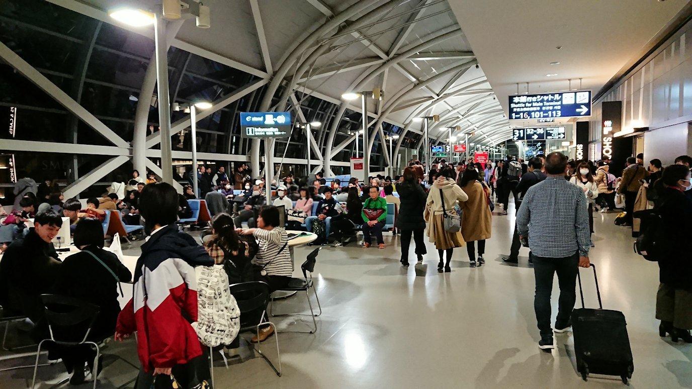 関西国際空港でいざ搭乗開始