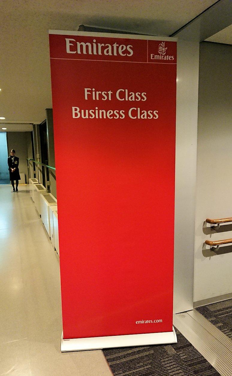 関西国際空港でいざビジネスクラスに搭乗開始