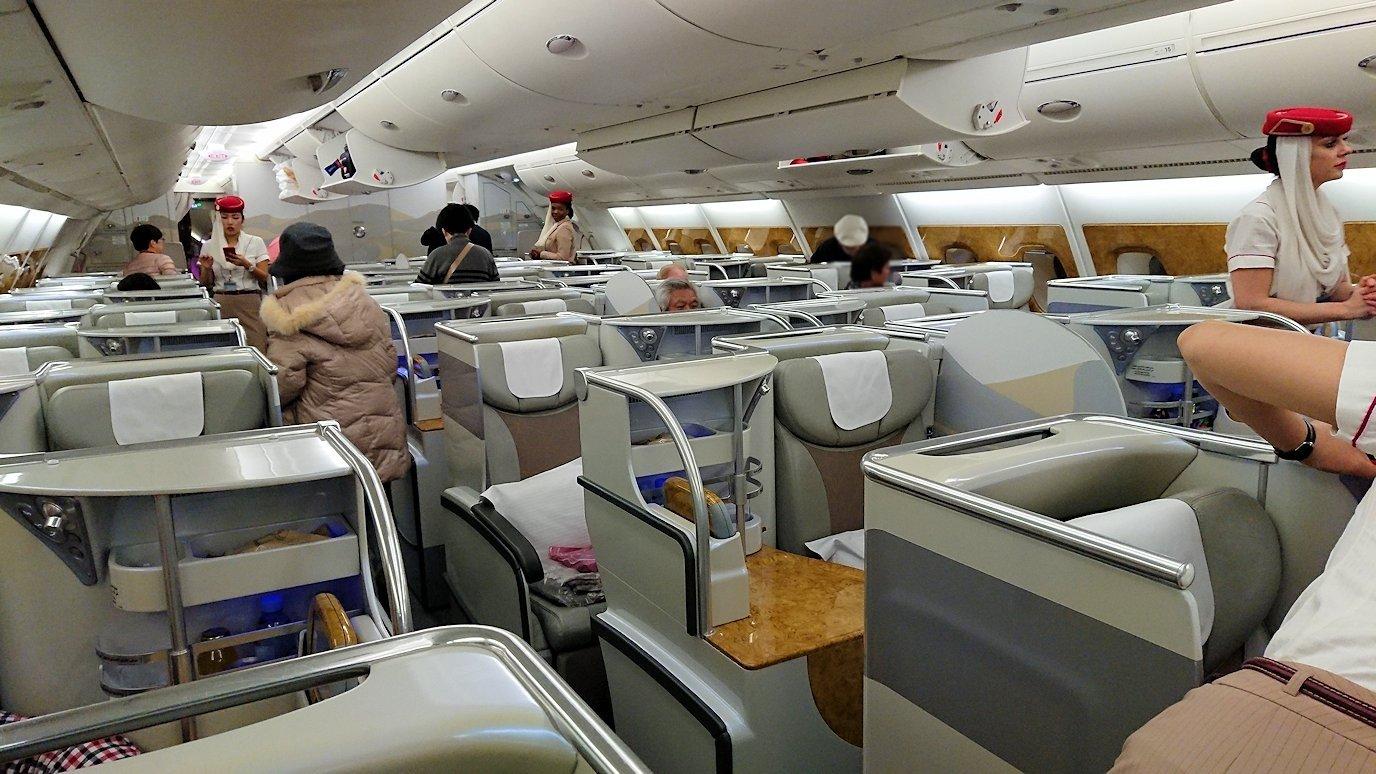 関西国際空港でいざビジネスクラスに搭乗開始3