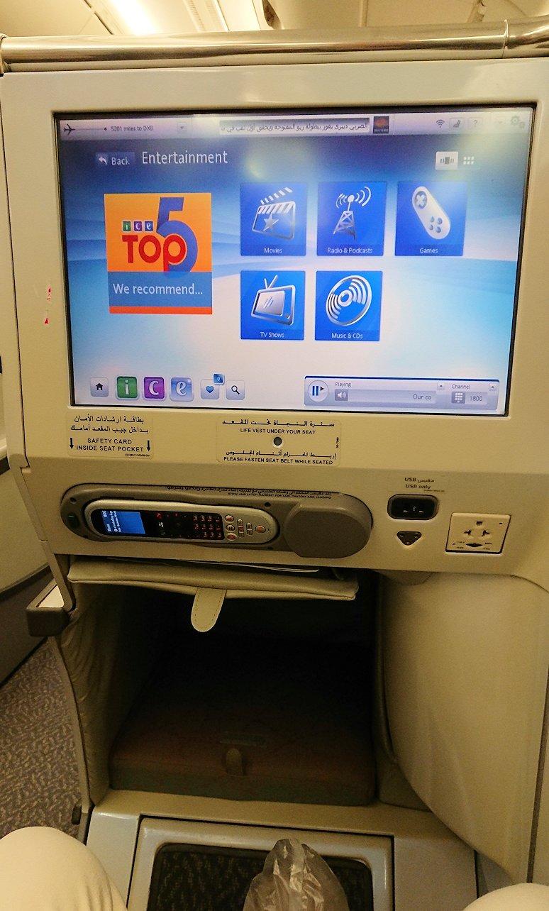 関西国際空港でいざビジネスクラスに搭乗開始5