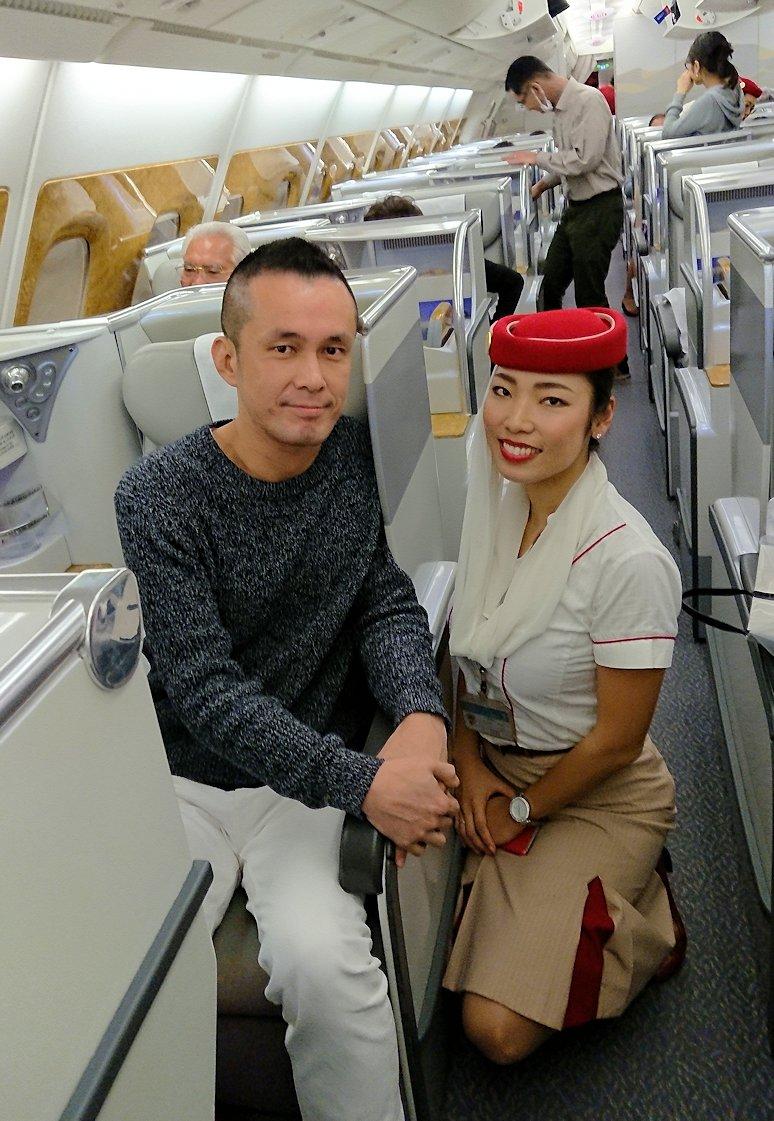 関西国際空港からビジネスクラスに乗り喜ぶボク2