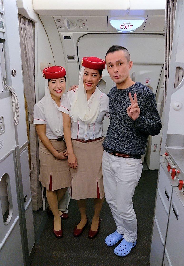 関西国際空港からビジネスクラスに乗り喜ぶボク5
