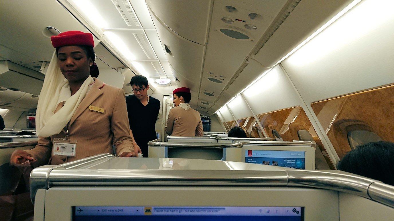 関西国際空港からビジネスクラスに乗った様子