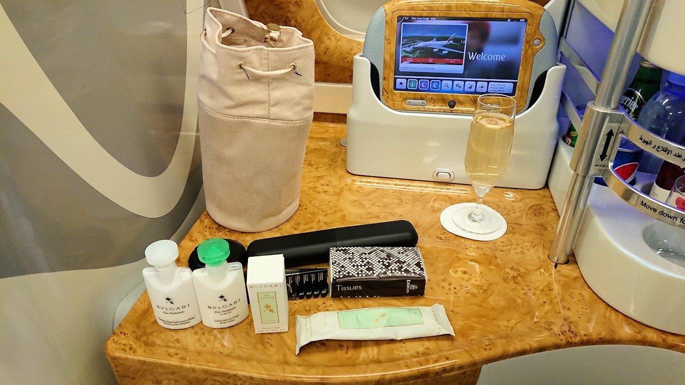 関西国際空港からビジネスクラスに乗り、貰うアメニティー4