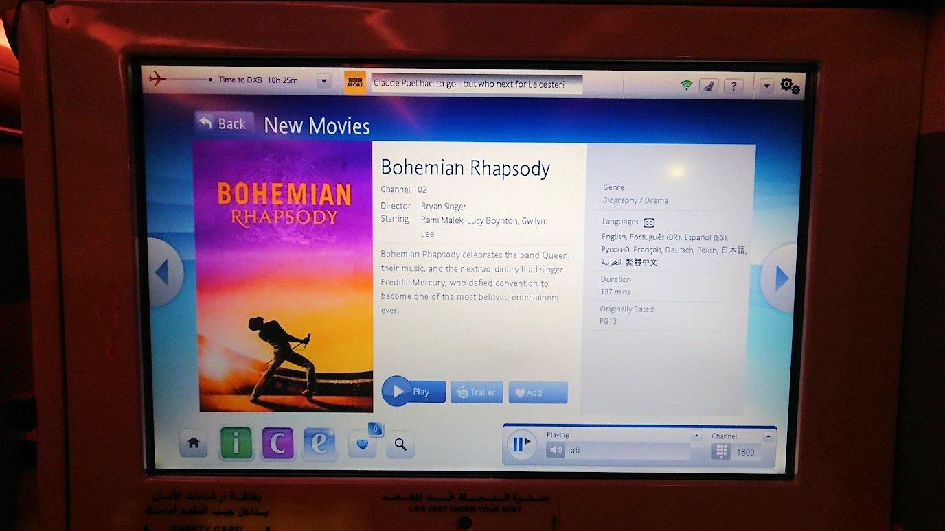 エミレーツ航空のビジネスクラスでの映画ラインナップ3