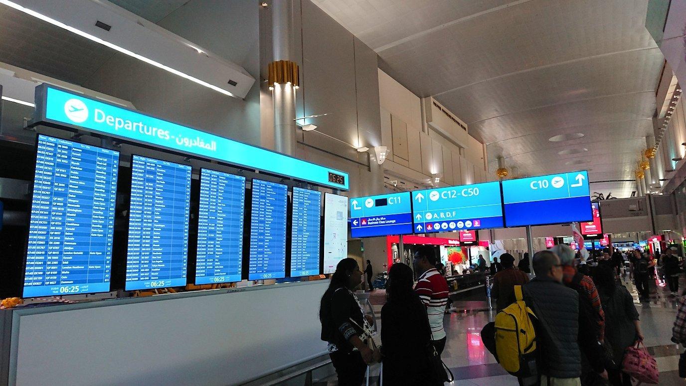 ドバイ国際空港に降り立ち乗継する5