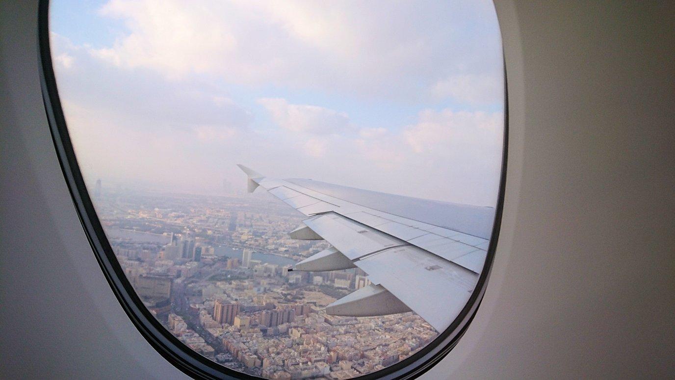 カサブランカまで向かうエミレーツ航空A380-800の飛行機のビジネスクラスからの光景