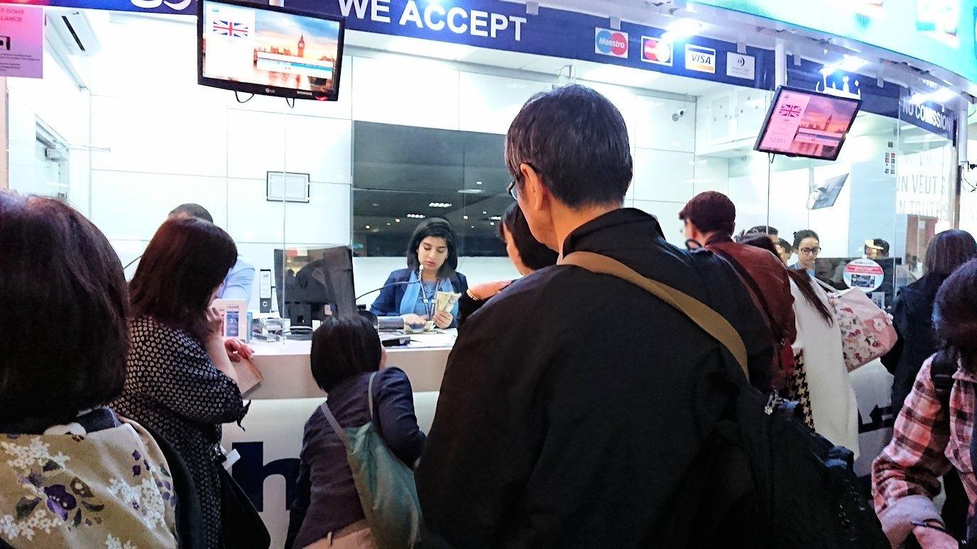 カサブランカ空港の両替所2