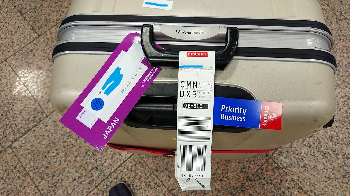 カサブランカ空港で受け取った荷物