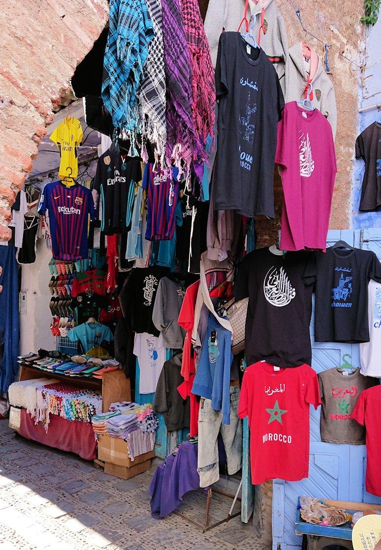モロッコのシャウエンの街で観光が終了し戻る