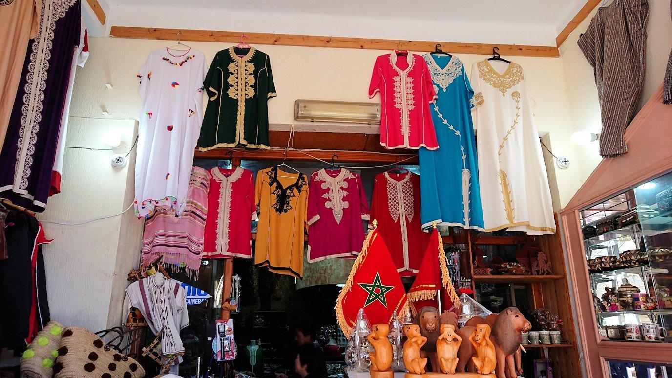モロッコのイフレンの街を探索してみる1