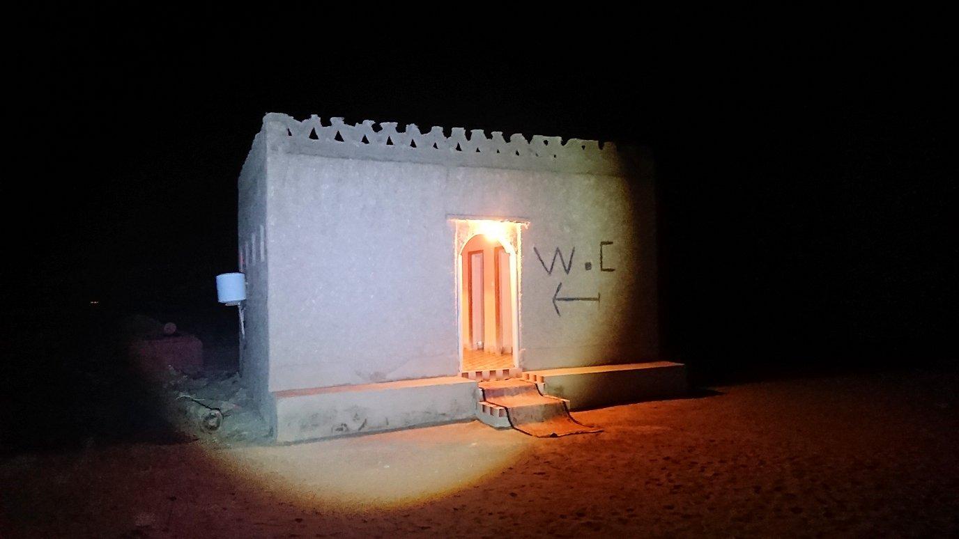 サハラ砂漠で星空観賞に向かう1