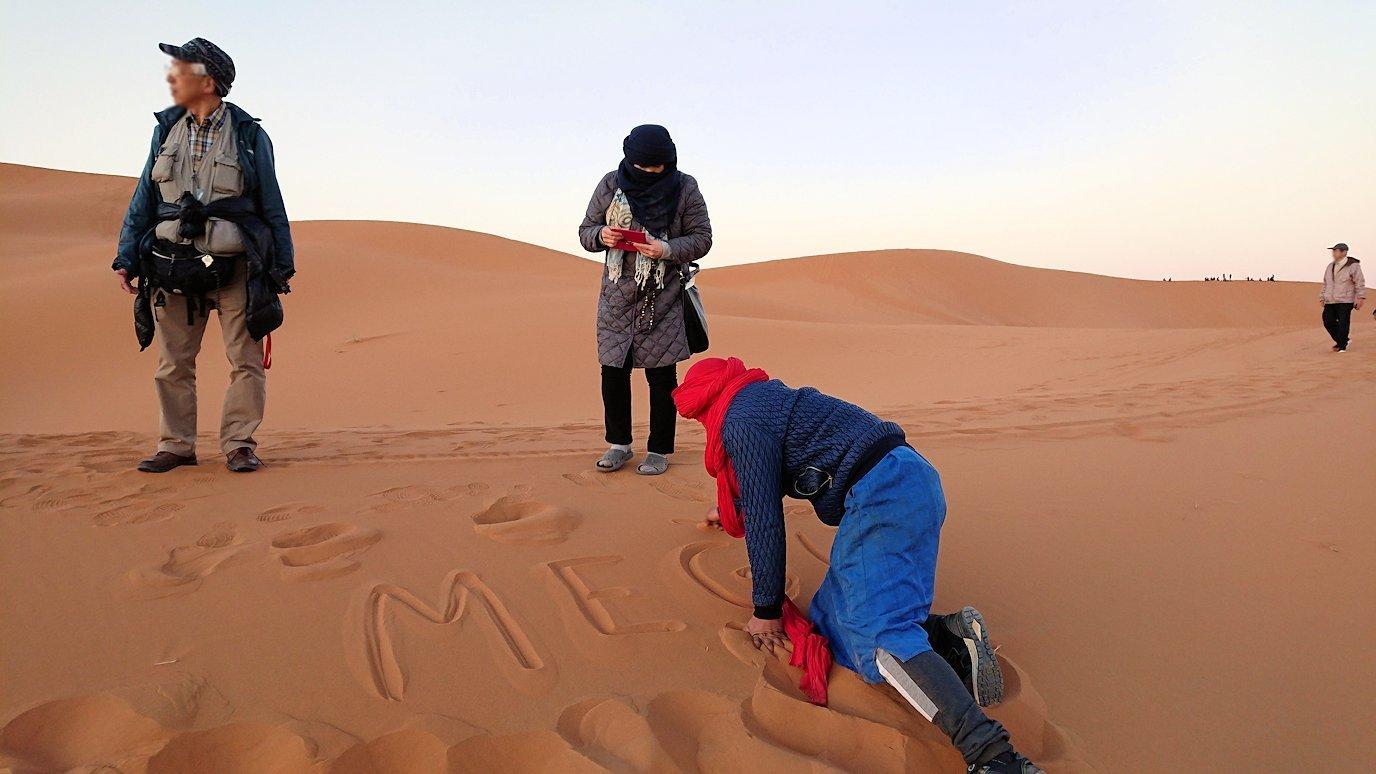 モロッコのサハラ砂漠で朝日が昇る前の時間に記念撮影9