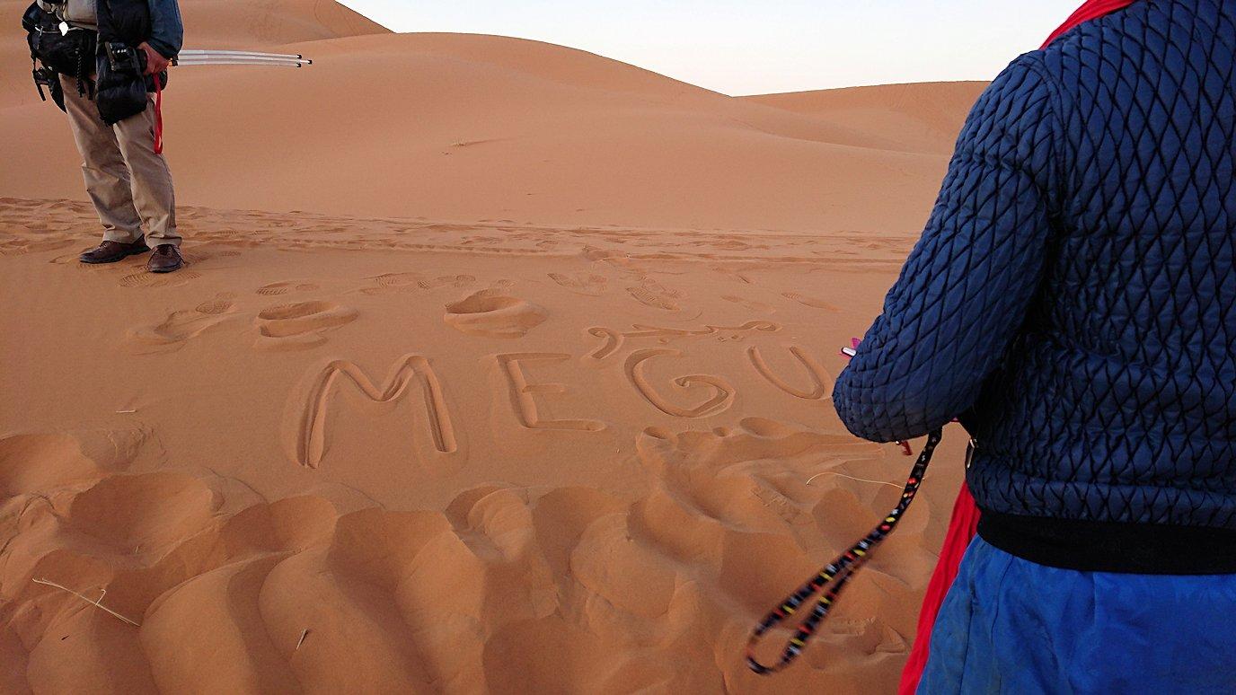 モロッコのサハラ砂漠で朝日が昇る前の時間に色々と遊ぶ