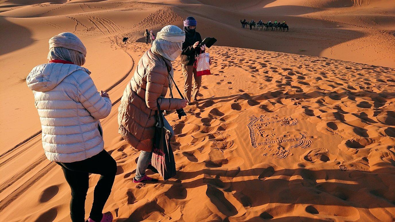 モロッコでサハラ砂漠の朝日鑑賞を終えて戻ります9