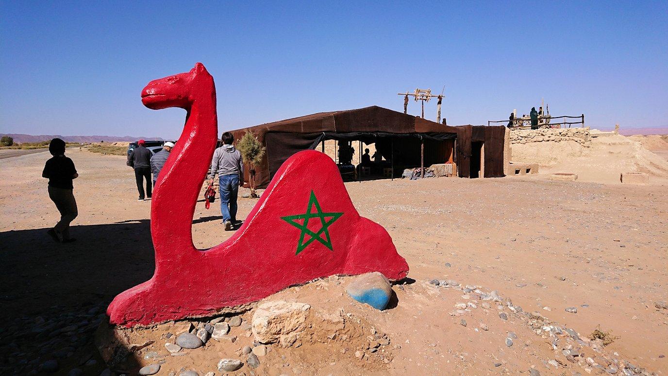 モロッコのカッターラの地下水道溝を見学