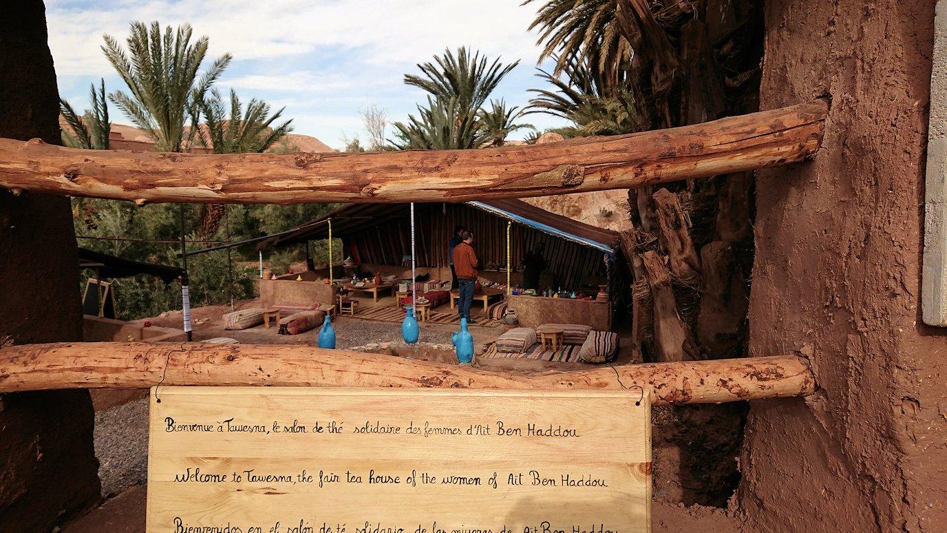 モロッコのワルザザートのアイト・ベン・ハッドゥに入っていきます3