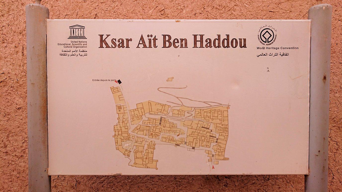 モロッコのワルザザートのアイト・ベン・ハッドゥ内の様子9