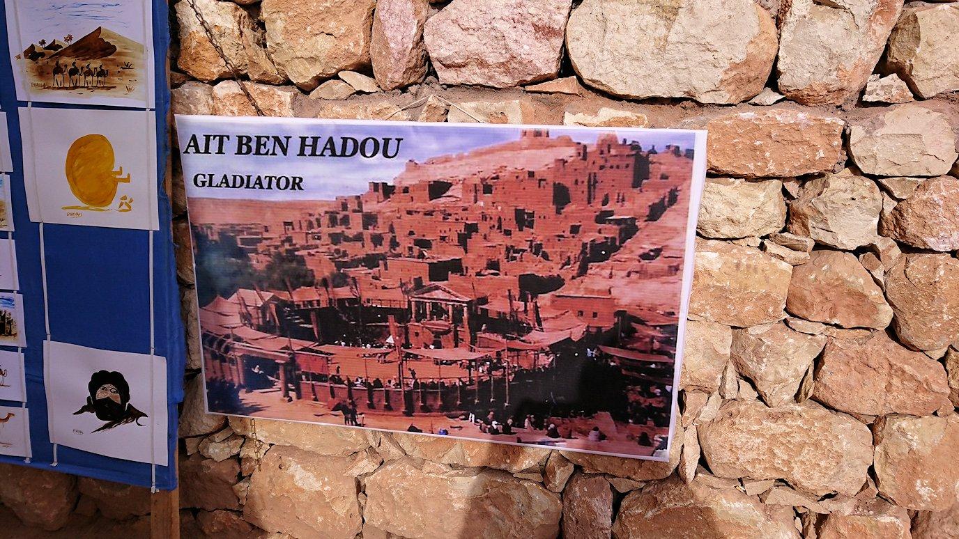 モロッコのワルザザートのアイト・ベン・ハッドゥ内を登って行きます4
