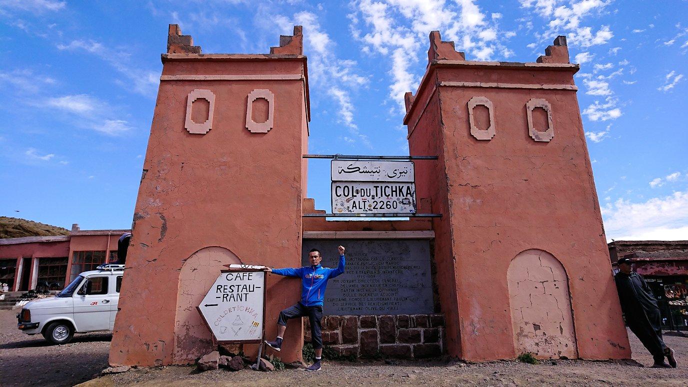 モロッコのティシュカ峠で記念写真を2