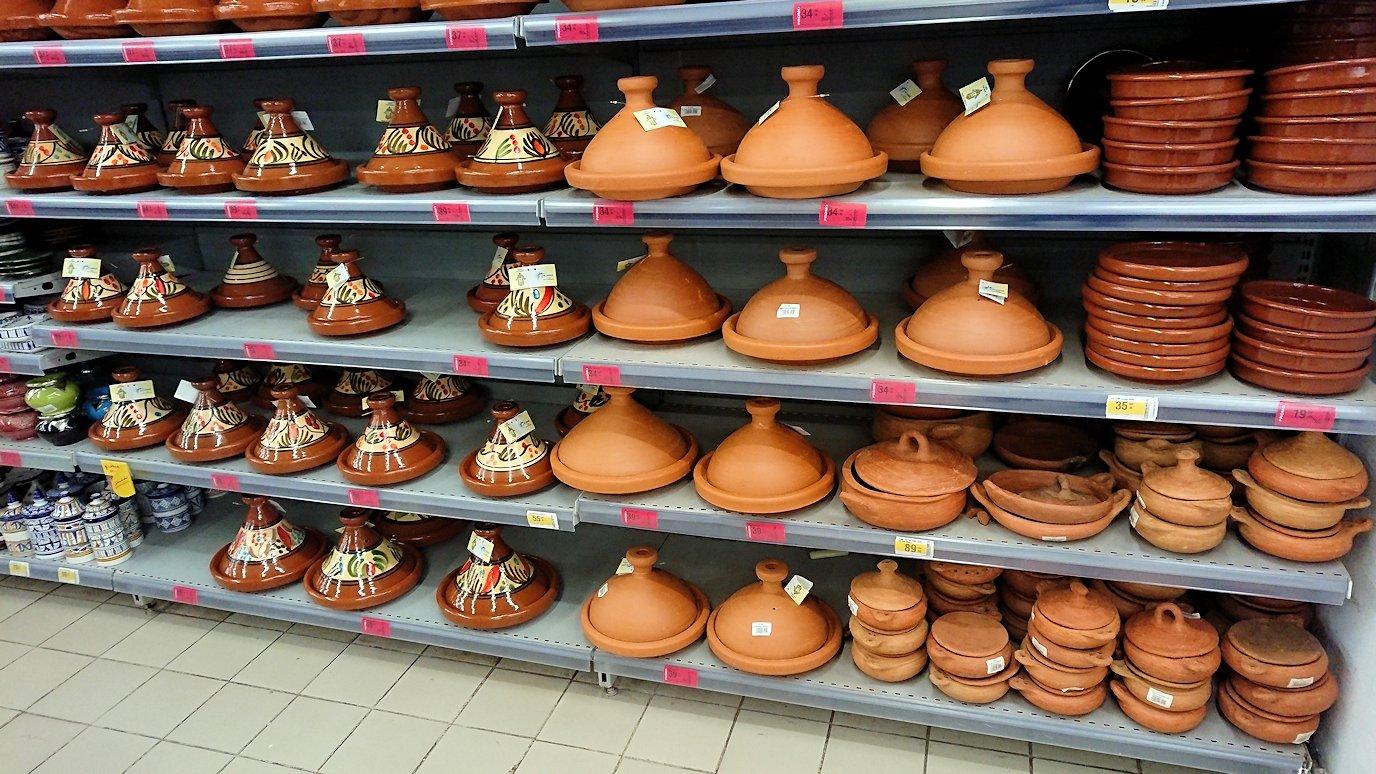 モロッコのマラケシュの街に到着しショッピングモールのスーパでお買い物