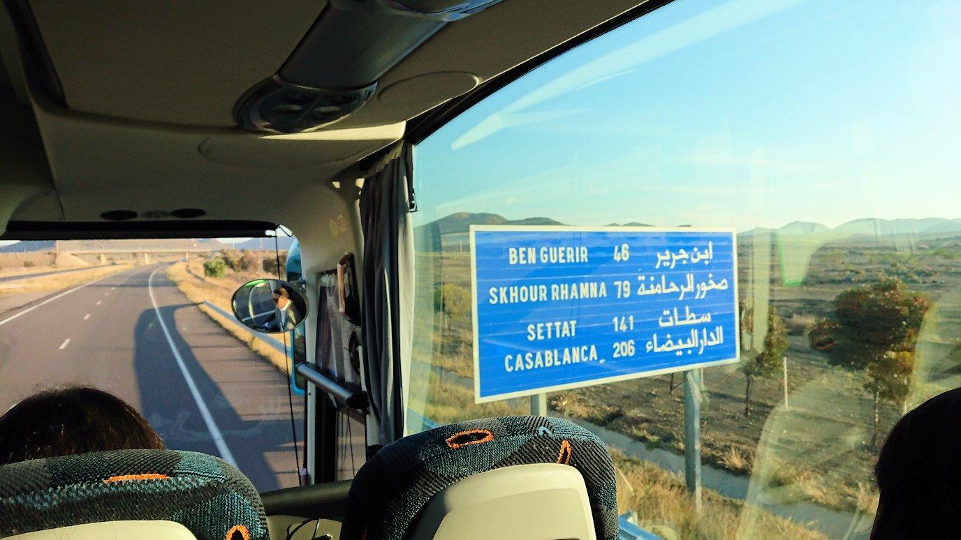 モロッコ旅行最終日の朝は・・・8