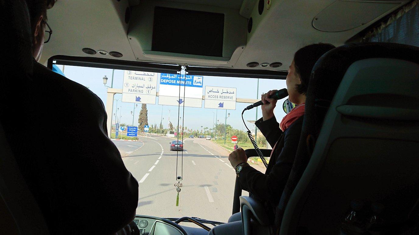 カサブランカ空港にやっと到着する頃3