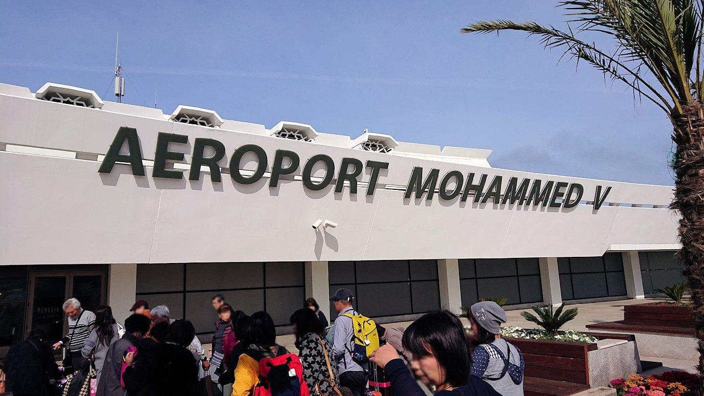 カサブランカ空港にやっと到着する頃6