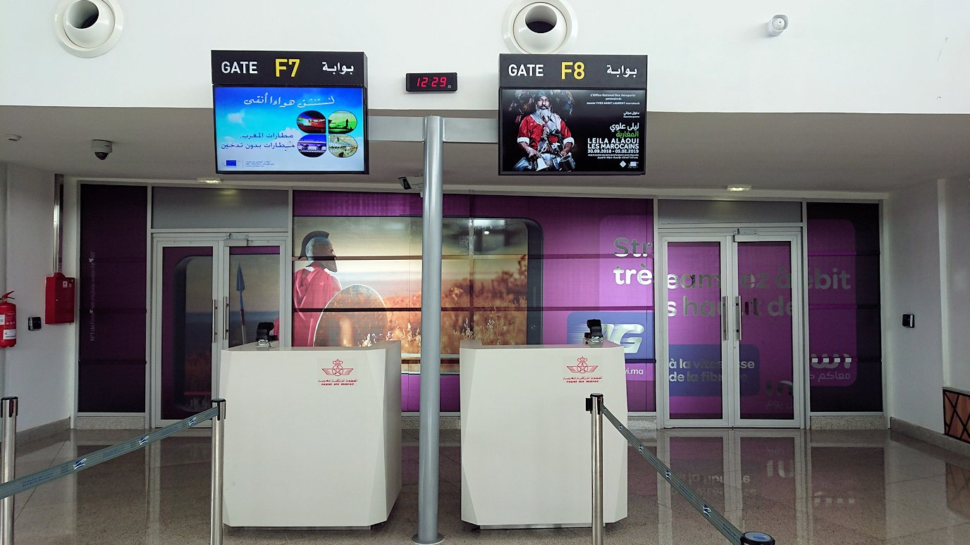 ロッコのカサブランカ空港の国際線ターミナル内のラウンジにて3