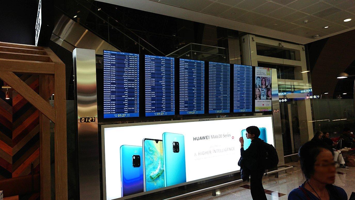 ドバイ国際空港に到着し待望のビジネスクラス・ラウンジに入る1