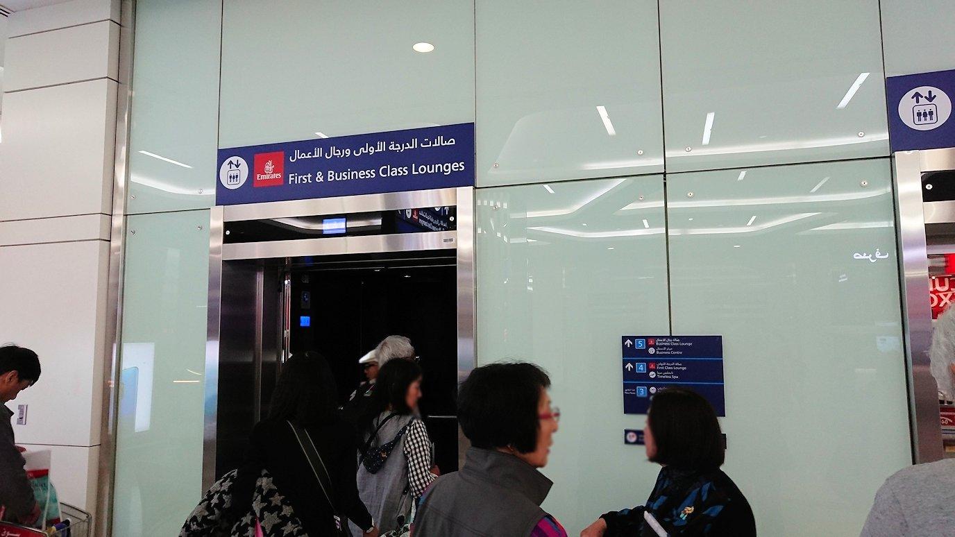 ドバイ国際空港に到着し待望のビジネスクラス・ラウンジに入る4