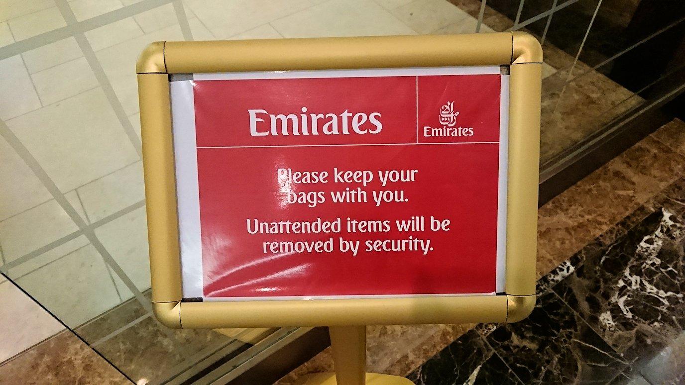 ドバイ国際空港に到着し待望のビジネスクラス・ラウンジに入る6
