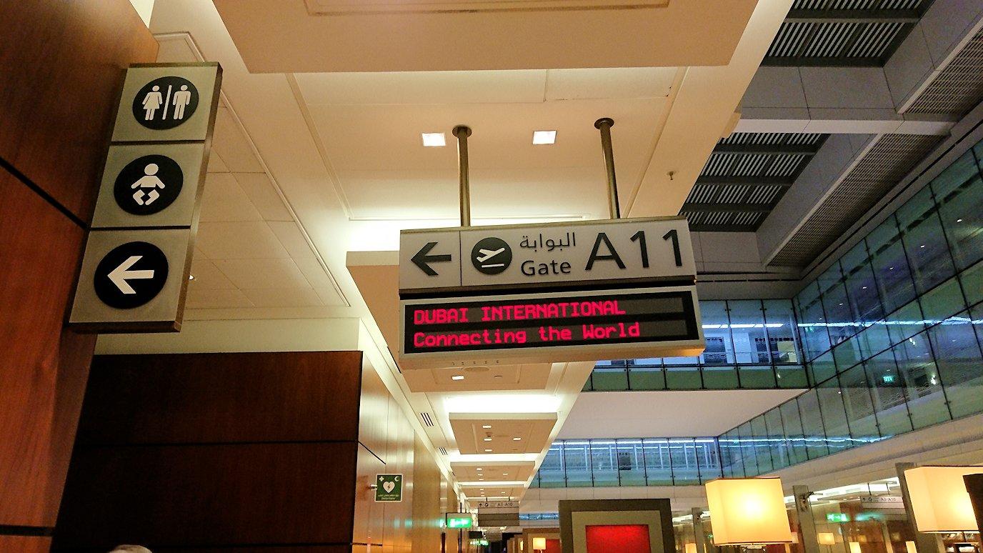 ドバイ国際空港に到着し待望のビジネスクラス・ラウンジに入った様子6