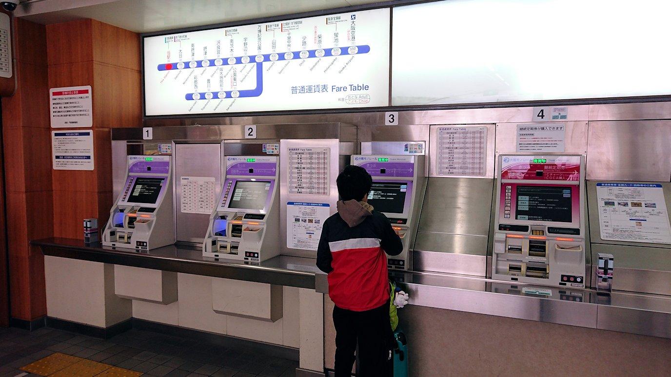 函館空港に向かう途中の様子 伊丹空港にて
