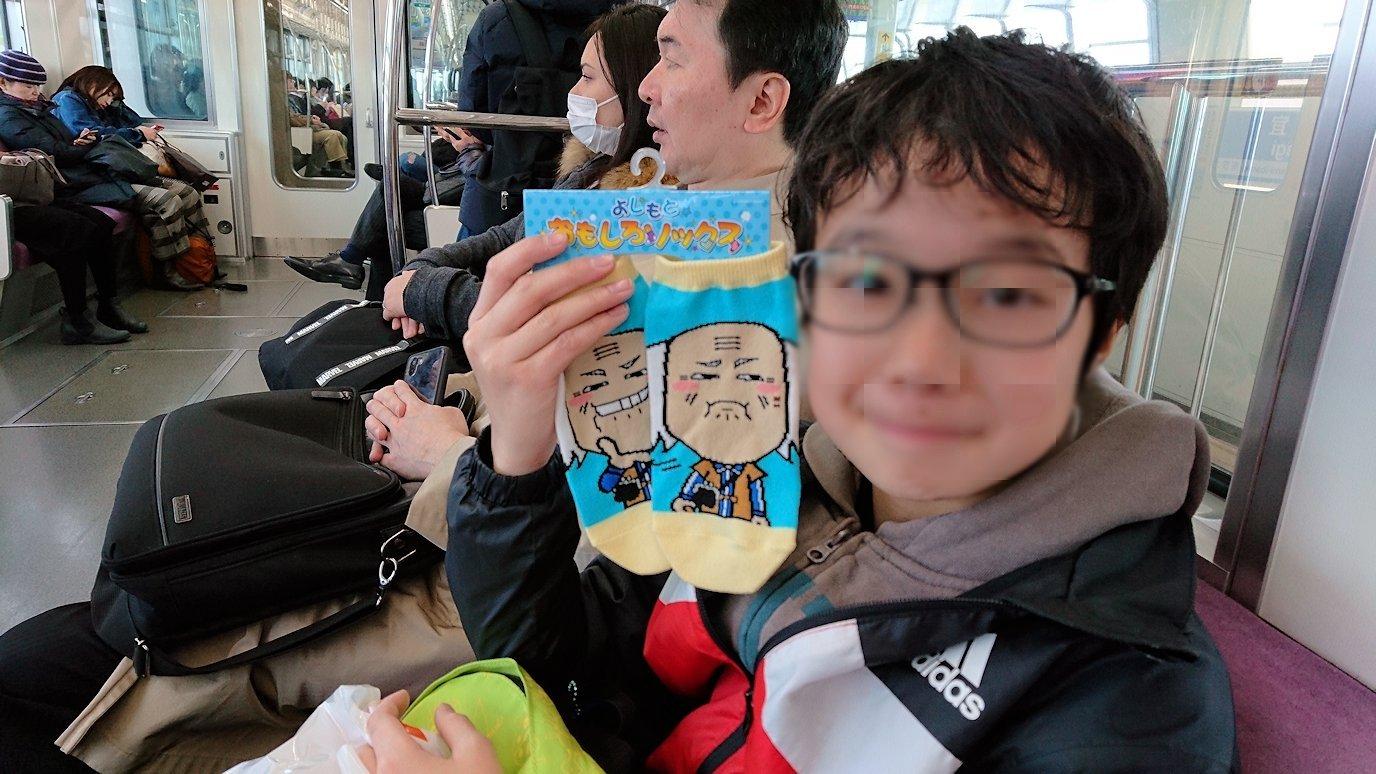 函館空港に向かう途中の様子 伊丹空港にて2