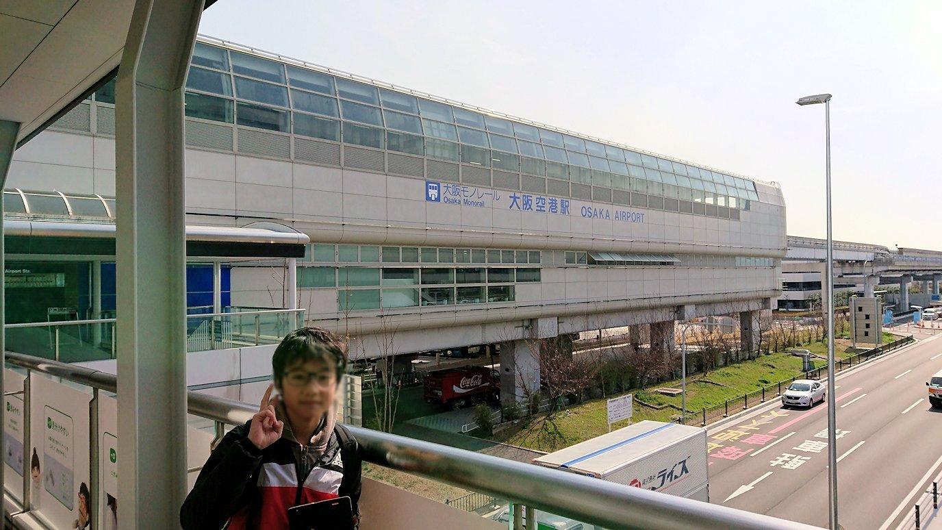 函館空港に向かう途中の様子 伊丹空港にて3