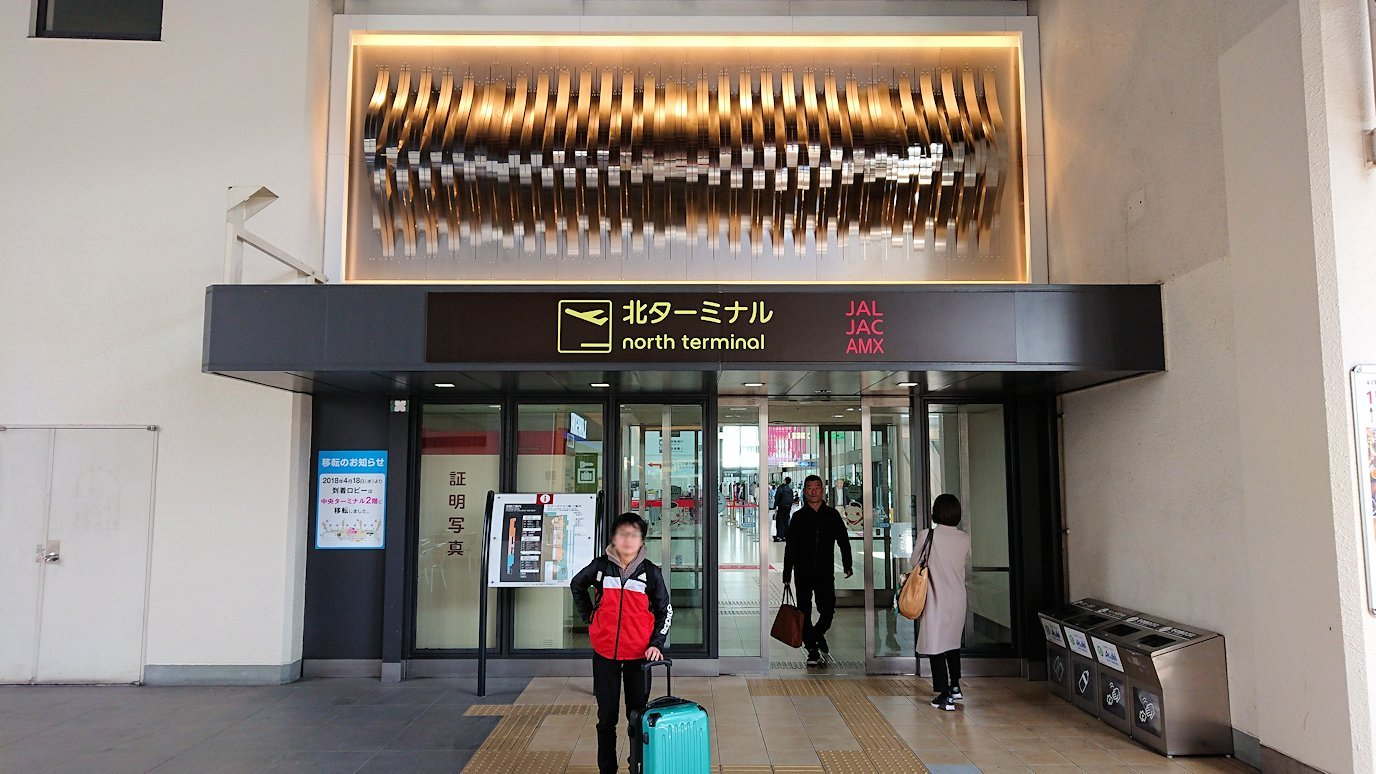 函館空港に向かう途中の様子 伊丹空港にて4
