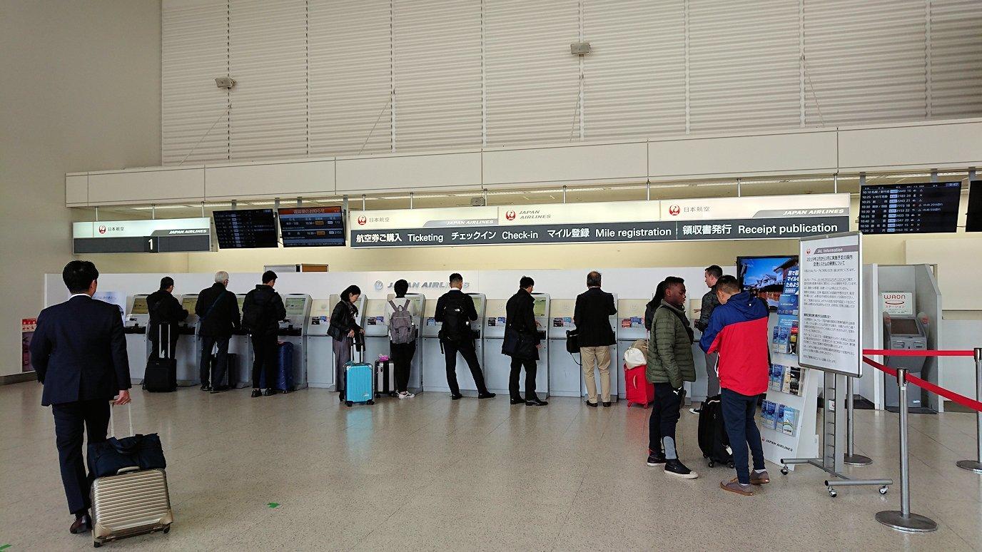 函館空港に向かう途中の様子 伊丹空港にて5