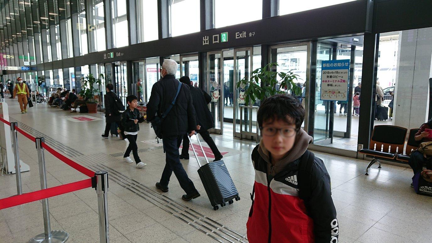函館空港に向かう途中の様子 伊丹空港にて7