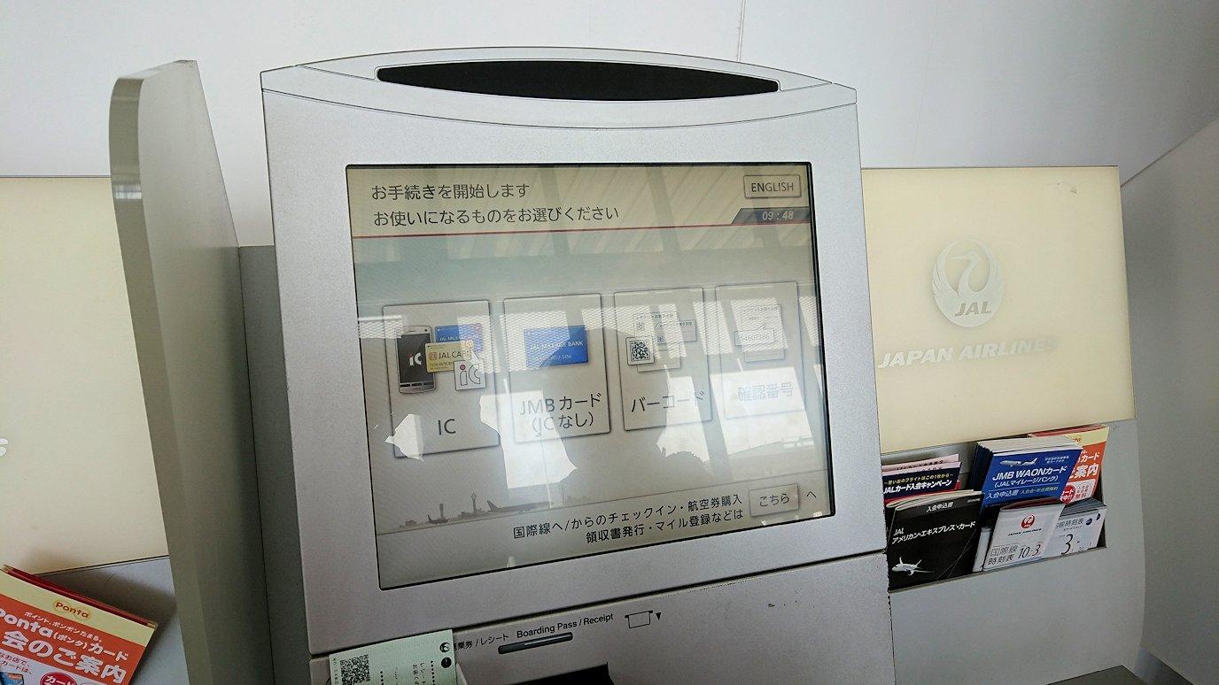 函館空港に向かう途中の様子 伊丹空港にて8