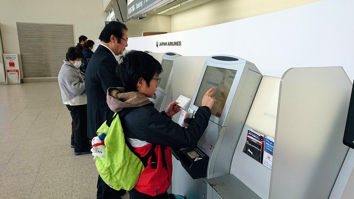 函館空港に伊丹空港でまずはチェックイン手続きを1