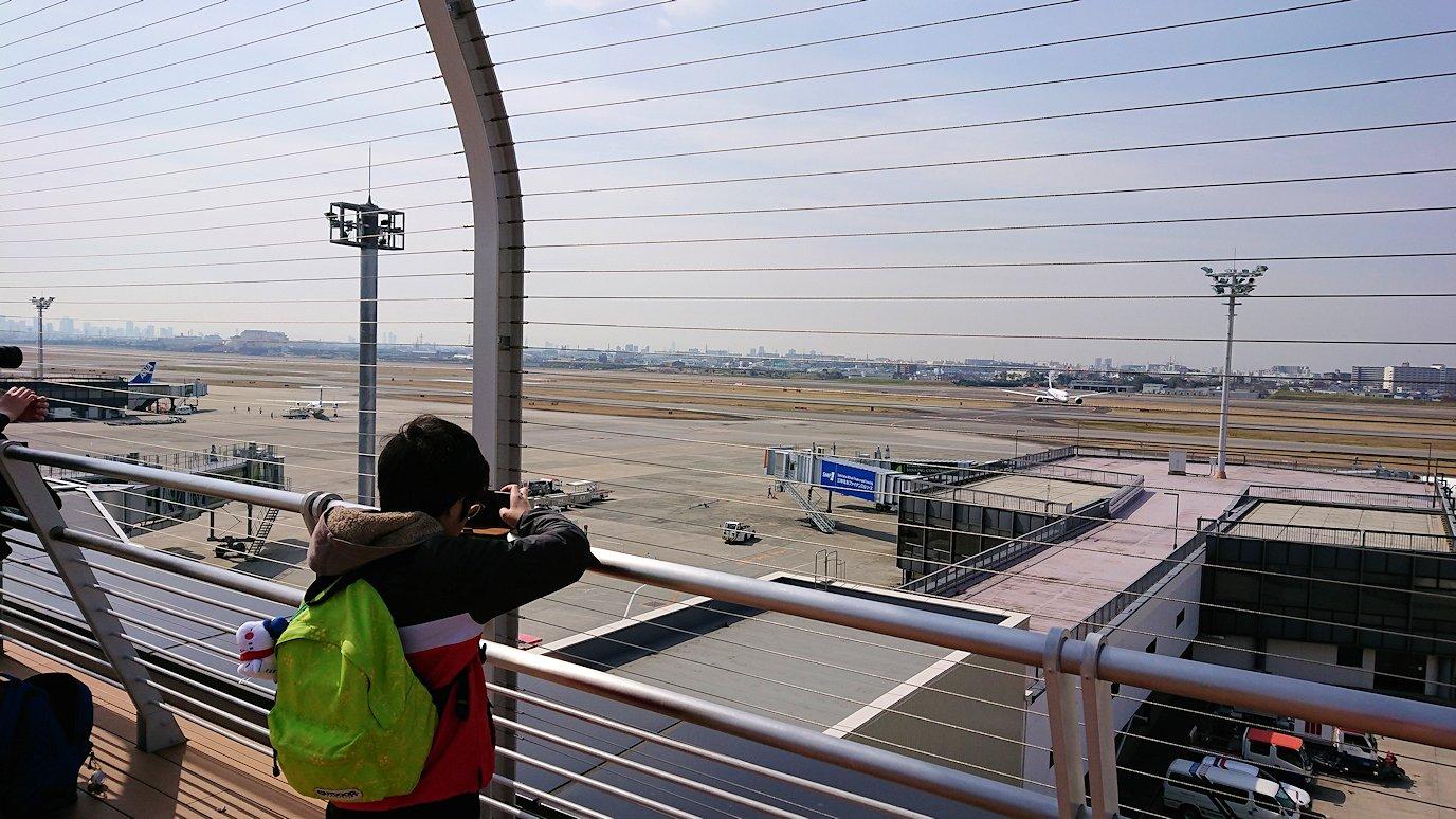 函館空港に伊丹空港でまずはチェックイン手続きを5