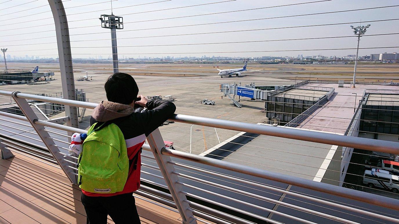 函館空港に伊丹空港でまずはチェックイン手続きを6