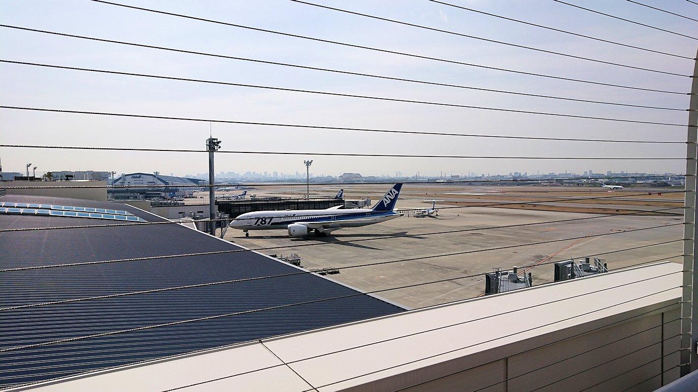 函館空港に伊丹空港でまずはチェックイン手続きを8