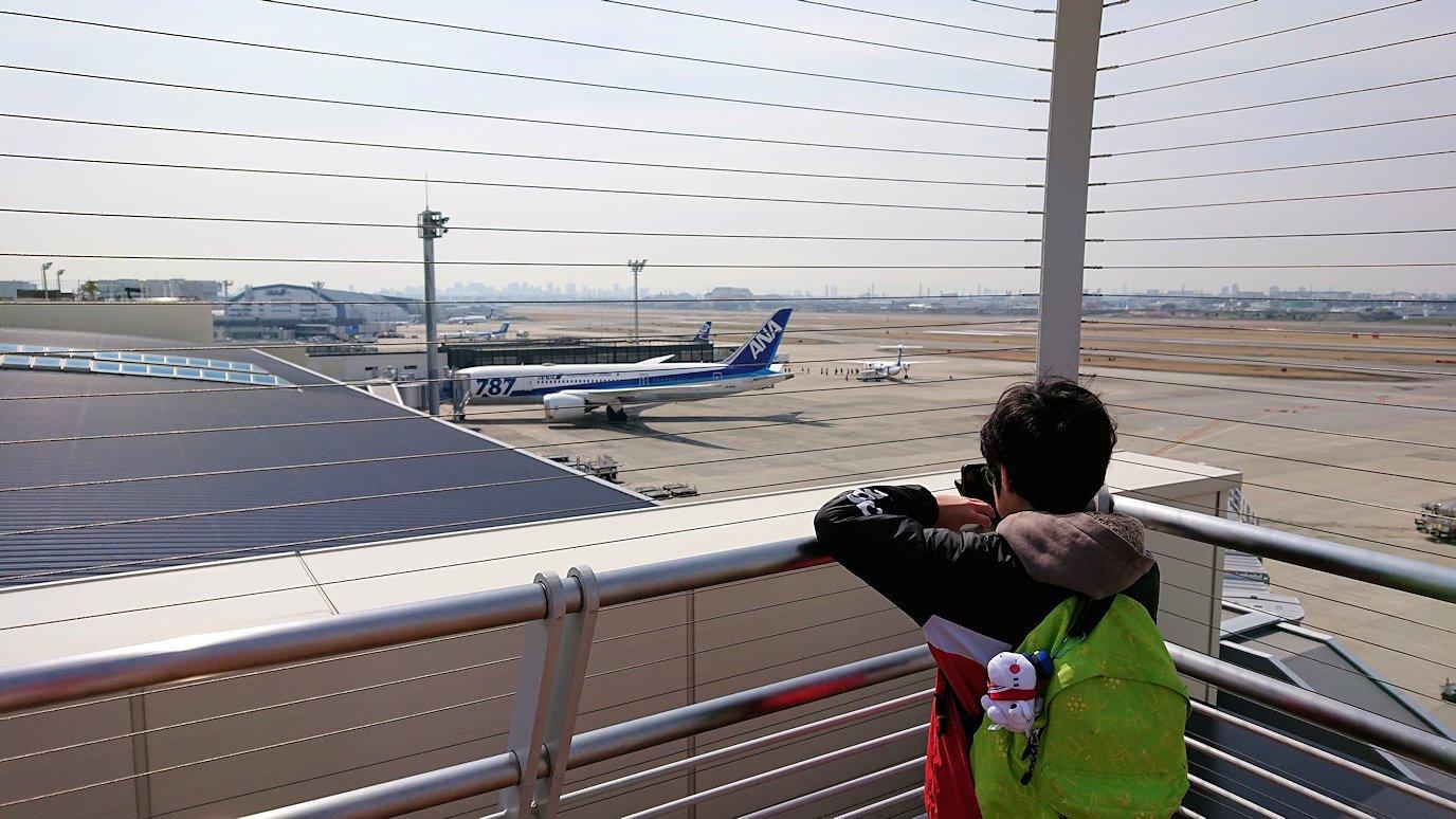 函館空港に伊丹空港でまずはチェックイン手続きを9