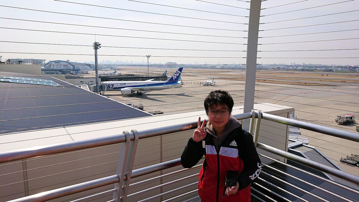 函館空港に伊丹空港でまずはチェックイン手続きを済ませて空港内を散策